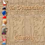 Be Upstanding - Click for more info